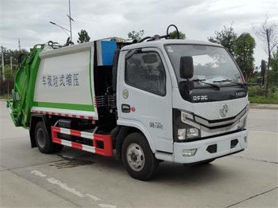 FKH5070ZYSEQ6压缩式垃圾车